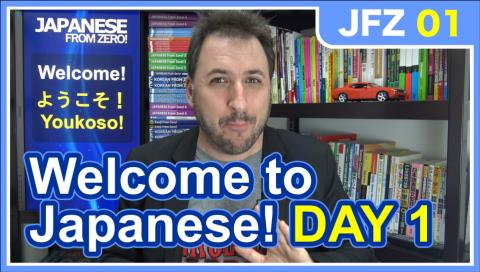 Welcome to Japanese DAY 1! - Japanese From Zero! Video 01