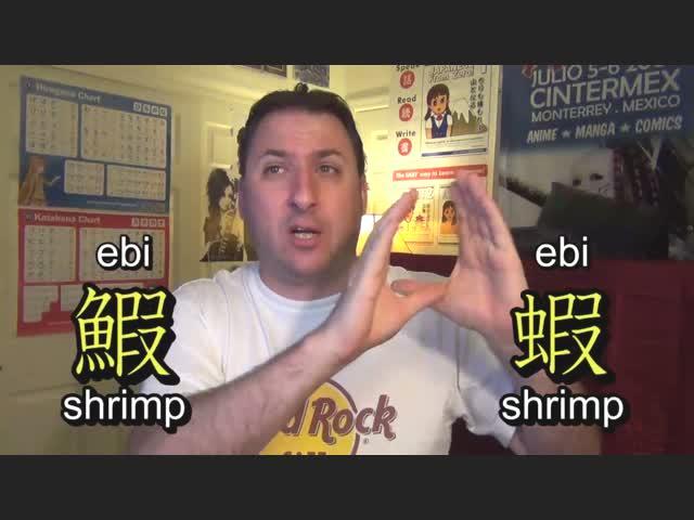 Ask-a-Teacher - Samurai Duels * Words With 2 Kanji Versions