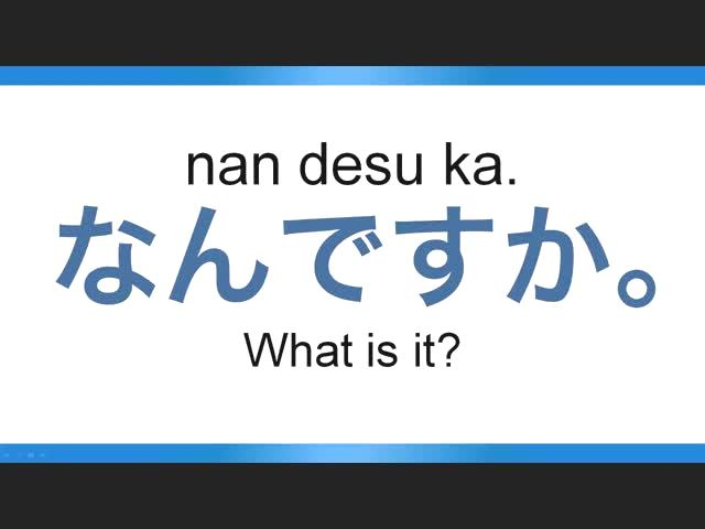 Japanese From Zero - Creating Simple Sentences