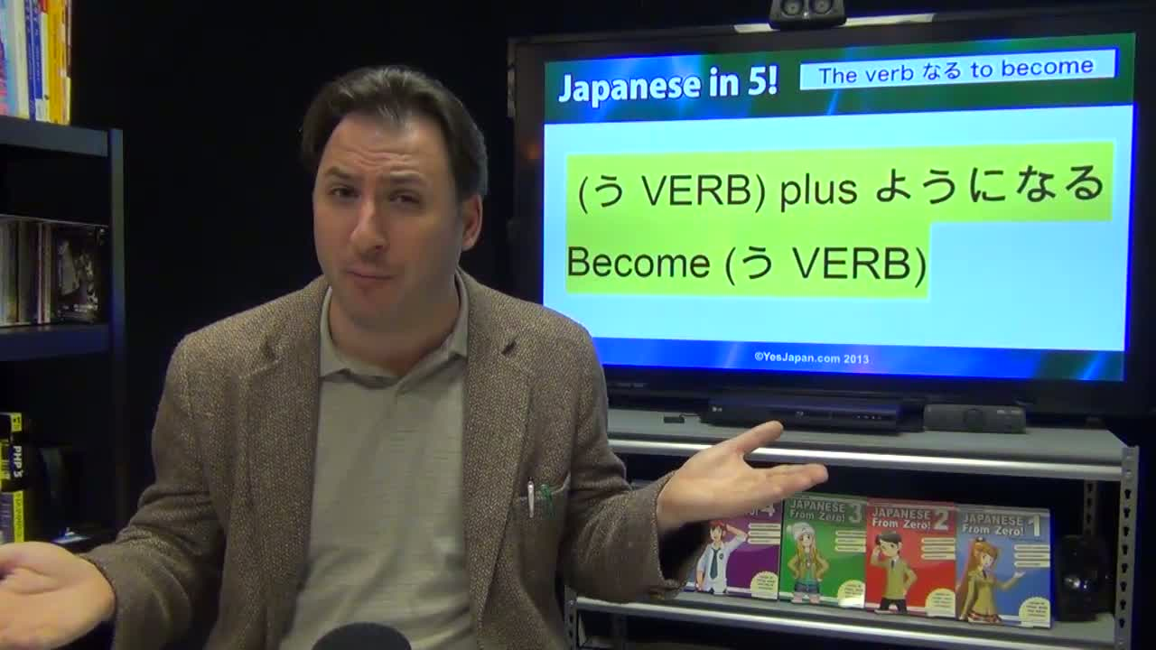 Japanese in 5! #21 - To Become Something With NARU