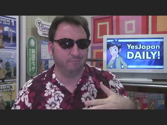 YesJapan Daily - Tanoshii Getsuyoubi #10 - My Half Japanese Kids Piss Me Off