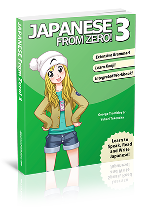 Japanese From Zero! Book 1