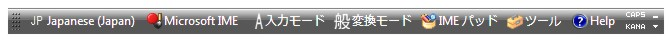 Japanese Language Bar