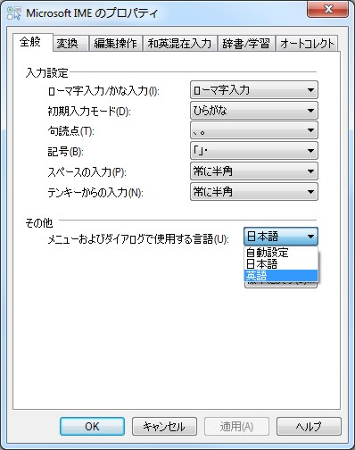 Japanese Language Bar Properties