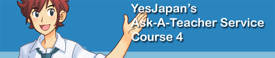 Ask a question about any Japanese lesson!