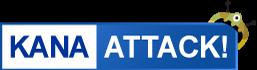 Kana Attack Game