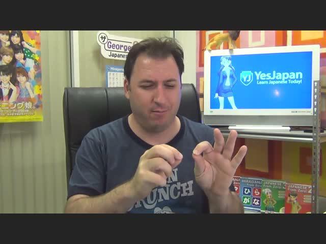 Ask-a-Teacher - Being An Interpreter - 2 Versions Of JI And ZU - and more