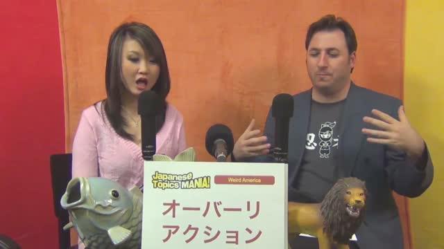 Japanese Topics Mania MAX - Strange America