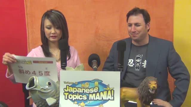 Japanese Topics Mania MAX - Cute Japanese