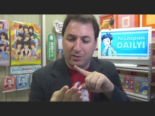 YesJapan Daily - How I Became An Interpreter