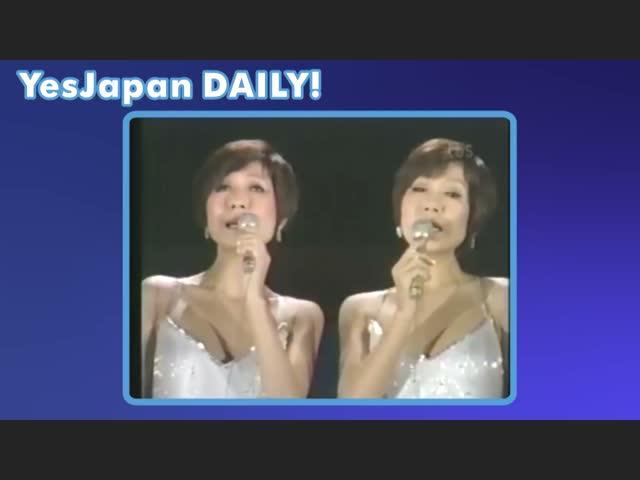 YesJapan Daily - Peanuts