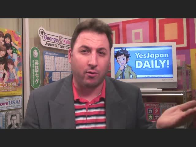 YesJapan Daily - Things They Will Not Teach You In School