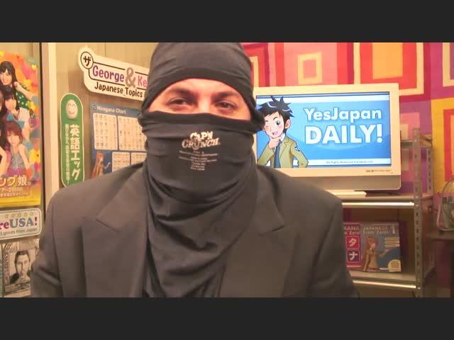 YesJapan Daily - Ninja Secrets