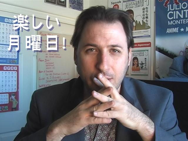 YesJapan Daily - Tanoshii Getsuyoubi #1 - Funny Equivalents