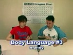 George & Keiko - Japanese Body Language