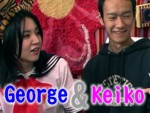 George & Keiko - Japanese You Say Without Thinking
