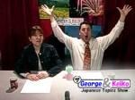 George & Keiko - Japanese Festivals Part 1