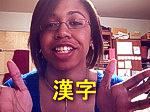 Kemushichan - Gaman Series - Kanji