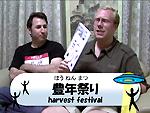 Japanese Topics Mania - Japanese Hoaxes