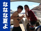 Japanese Topics Mania - Summer Special!