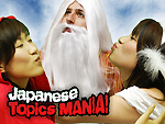 Japanese Topics Mania (no subs) - Japanese Urban Legends