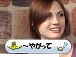 Japanese Topics Mania - Useful Japanese Grammar Part 2