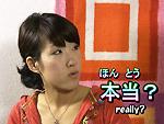 Japanese Topics Mania - Japanese Bugs Part 2