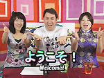 Japanese Topics Mania (no subs) - Super Awesome High Level Japanese