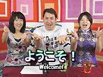 Japanese Topics Mania - Super Awesome High Level Japanese